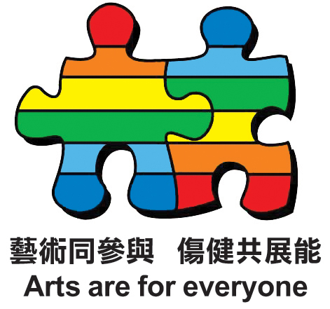 ADA logo with slogan - Arts are for everyone