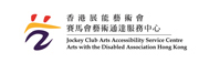 Jockey Club Arts Accessibility Service Centre Arts with the Disabled Association Hong Kong