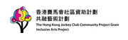 The Hong Kong Jockey Club Community Project
